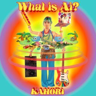 カホリ ニューシングル「What is Ai?」絶賛配信中!