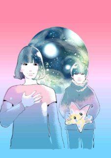 ピロカルピン ニューアルバム「その幕が上がる時」2019年9月18日リリース!
