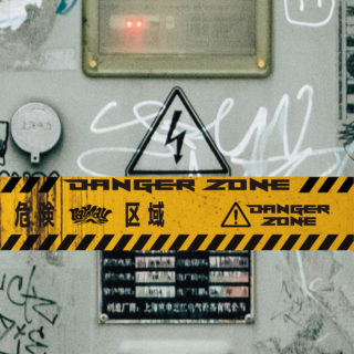 raymay ニューシングル「DANGER ZONE」絶賛配信中!