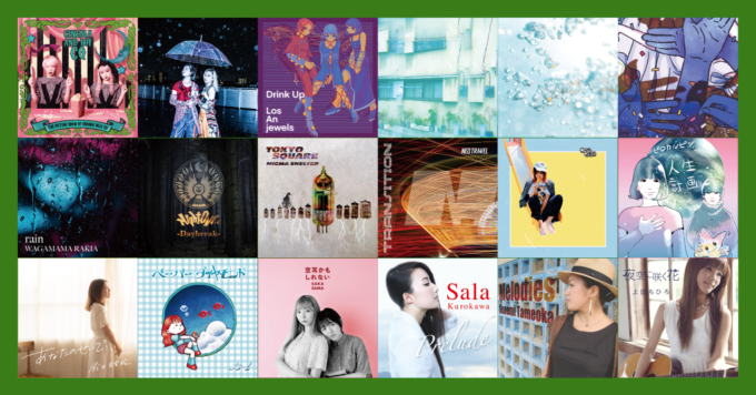 Music Asset Directors Inc. Summer Sampler 2020 内容のご紹介! (その1)(note を更新しました!)