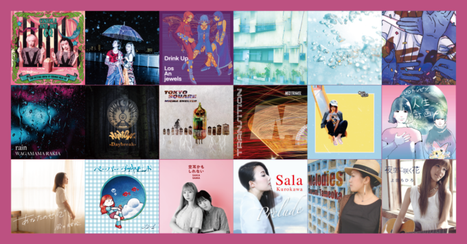 Music Asset Directors Inc. Summer Sampler 2020 内容のご紹介! (その2)(note を更新しました!)