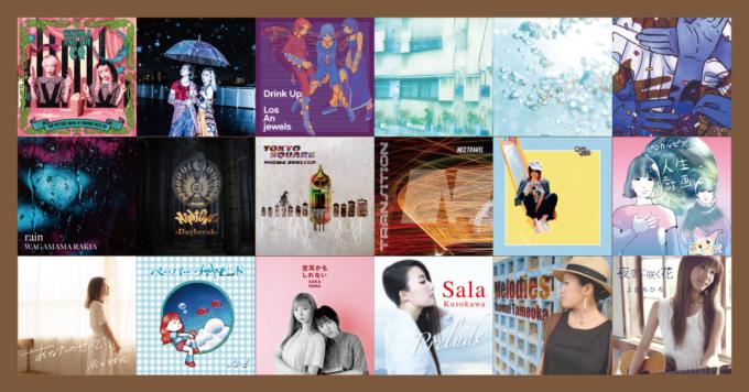 Music Asset Directors Inc. Summer Sampler 2020 内容のご紹介! (その3)(note を更新しました!)
