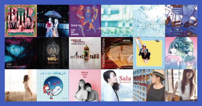 Music Asset Directors Inc. Summer Sampler 2020 内容のご紹介! (その4)(note を更新しました!)