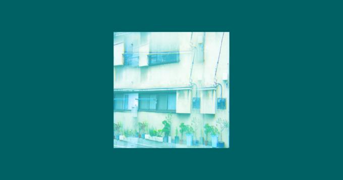 Anisonin シングル「深緑・ベランダ・学生街」ご紹介!(note を更新しました!)