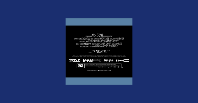 No.528 アルバム「ENDROLL」(2019年)ご紹介!(note を更新しました!)