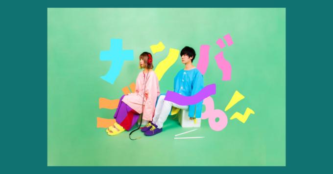 No.528 最新インタビューのご紹介!(note を更新しました!)